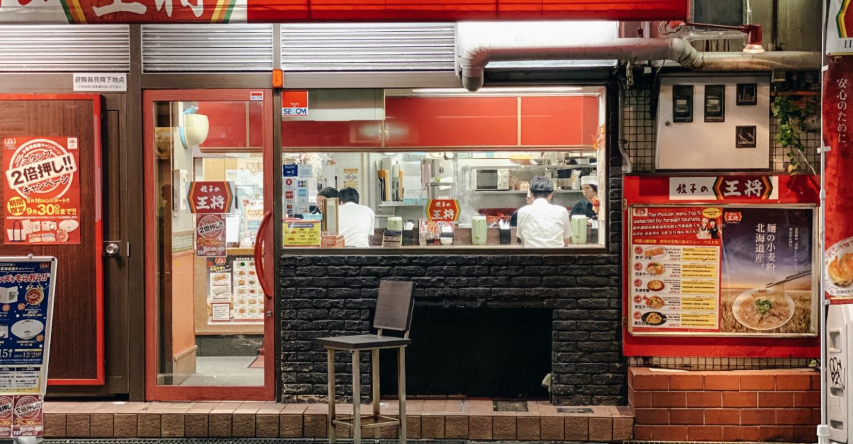 La comida en un viaje a Japón 14