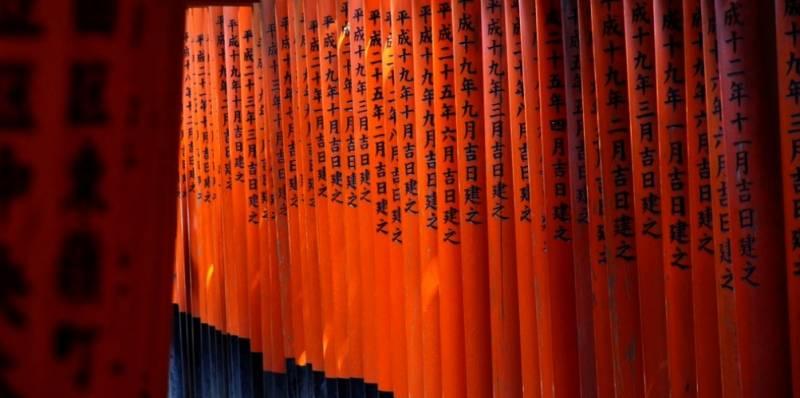 Adónde ir en Kioto - Fushimi Inari, el de Memorias de una Geisha 1