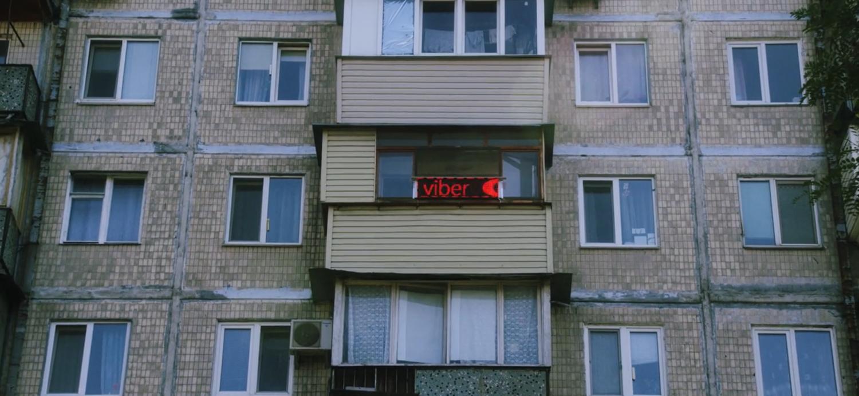 viajando por ucrania de balcón a balcón: The Balcony 6