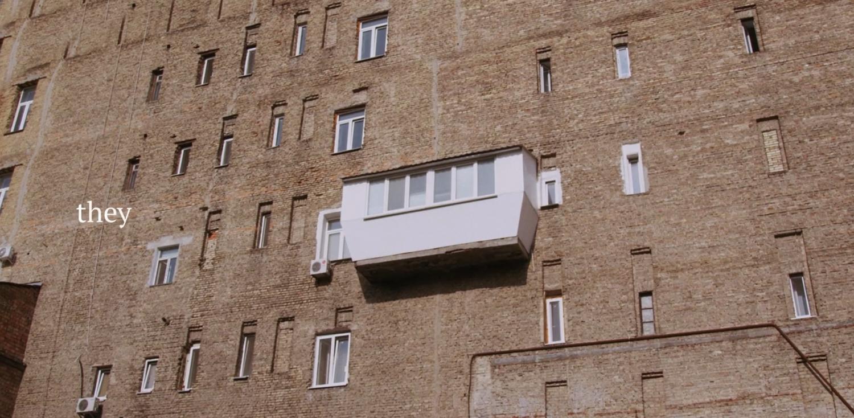viajando por ucrania de balcón a balcón: The Balcony 5