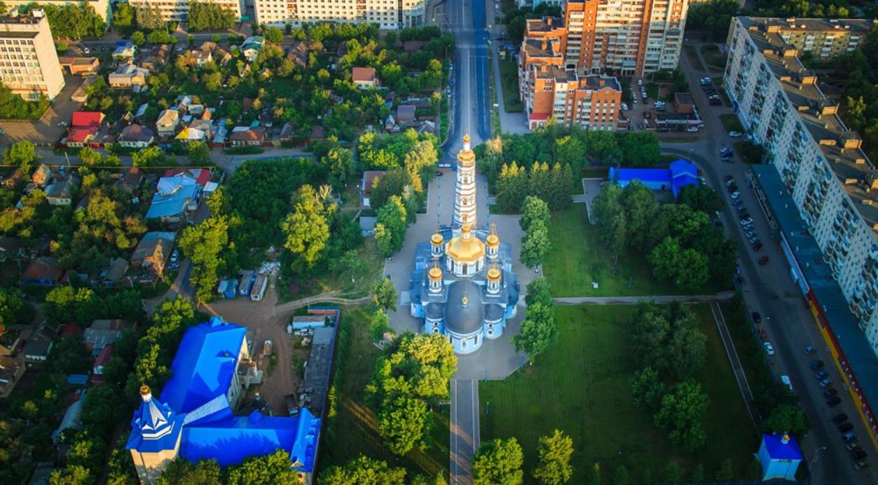 viajar a rusia para ver donde queda la ciudad de ufa 19
